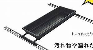 Suzuki Motors  Mobilio Spike Slide Rail System    Options