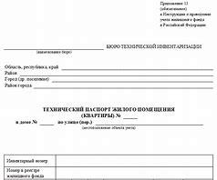 получить паспорт гражданина украины в консульском пункте москвы