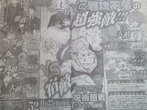 mag talk weekly shonen jump  discussion  toc