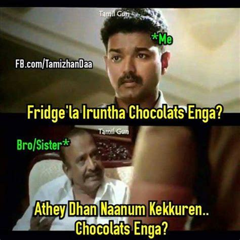 Funny Fb Memes - funny memes of tamil cinema photos 687466 filmibeat gallery