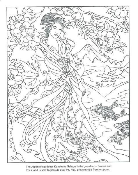 coloring pages japan  adults geisha adult page anime
