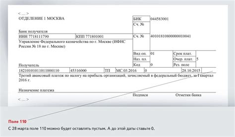 ГИС ЖКХ — ВКонтакте