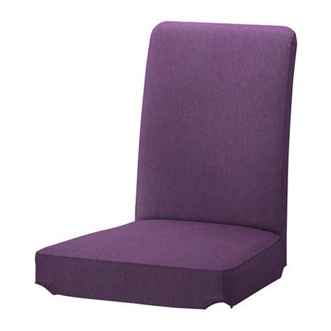 ikea housse de chaise ikea chambre meubles canapés lits cuisine séjour