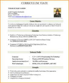 resume format for fresher english teachers 10 fresher teachers resume sle invoice template download