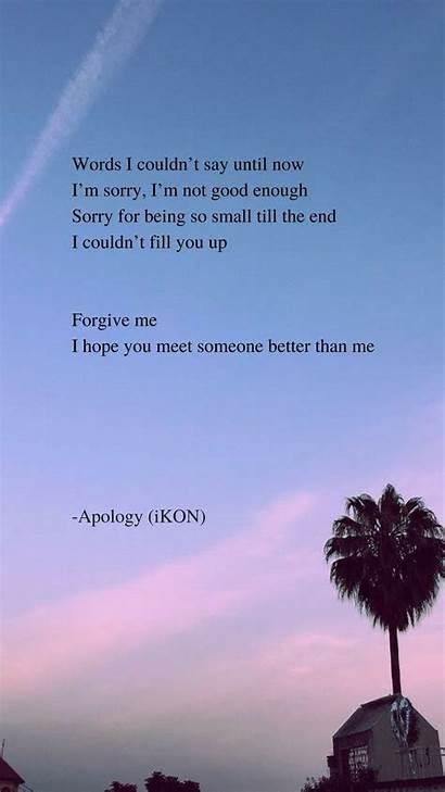 Lyrics Kpop Quotes Ikon Song Lyric Korean