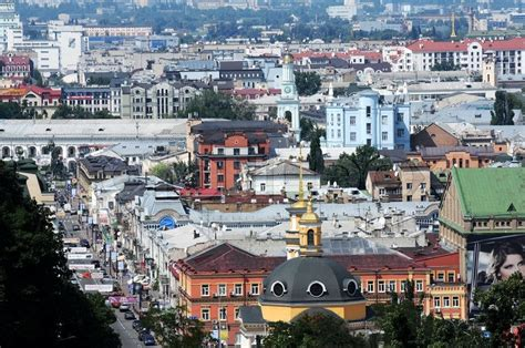 View Of The Old District Of Kiev Podol  Stock Photo