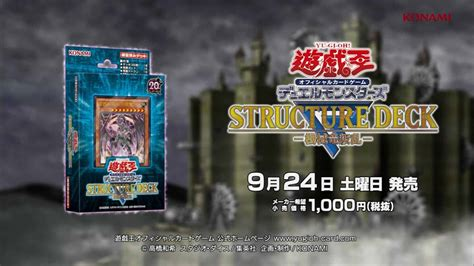 Ocg Sr03 New Reprint Some Parallel Rares The