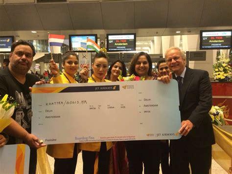 jet airways begins operations  amsterdam bangalore