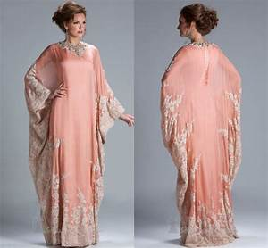 Latest Fancy Pakistani Maxi Skirts Dresses Designs 2016 ...