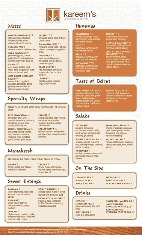 dinner menu kareems lebanese kitchen