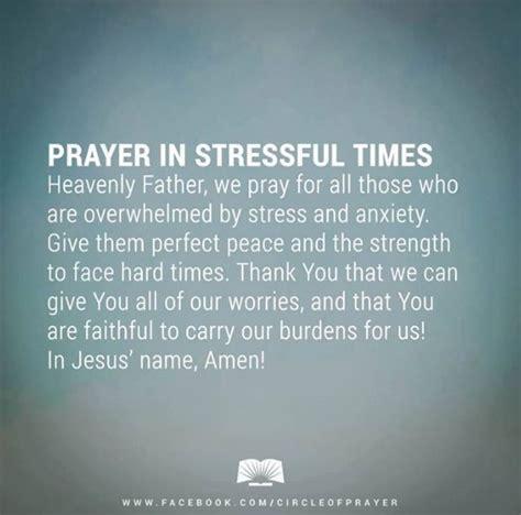 stress prayer quotes quotesgram