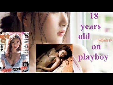 Beautiful 18 Years Old Japan
