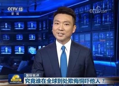 Cgtn Xinwen Program Anchors Watched Most Hui