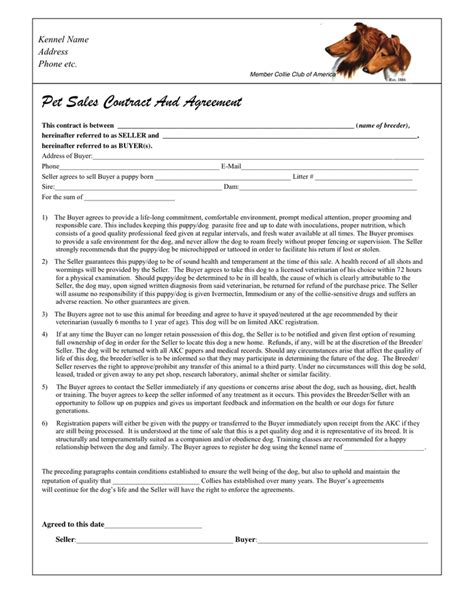puppy sale contract puppy sales contract in word and pdf formats