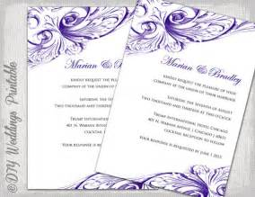 reception card free wedding invitation card templates
