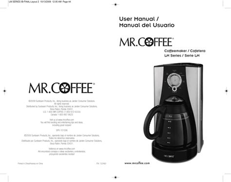 Free shipping on eligible items. Mr. Coffee BVMC-LMX Series 12-Cup Programmable Coffeemaker Manuals Download