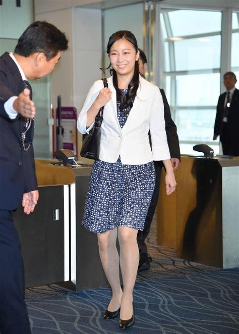In Photos: Princess Kako returns from University of Leeds ...