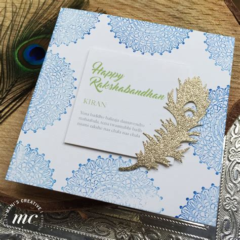 handmade rakshabandhanrakhi cards  maniscreativeservice