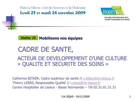ppt cadre de sante acteur de developpement d une culture 171 qualite et securite des soins