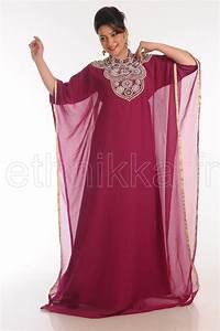 robe dubai promotion With dubai city robe
