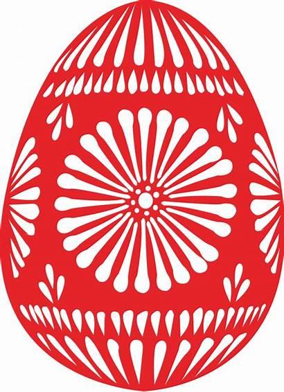 Easter Egg Clipart Single Clip Clipground Vector