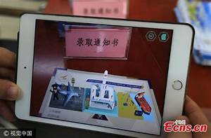 University issues China's first letter of acceptance using AR