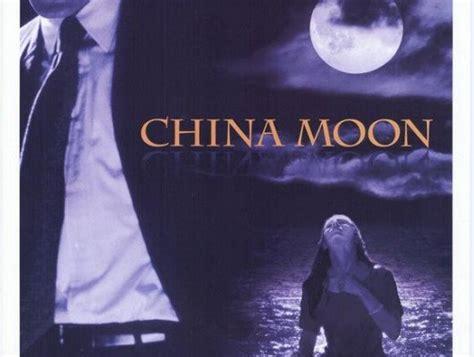 galleria del film china moon luna  sangue