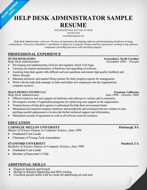 software technical support resume pics