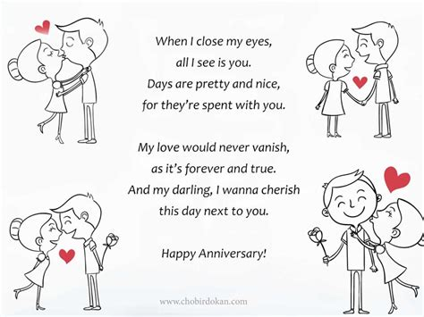 happy anniversary poems    husband  boyfriend