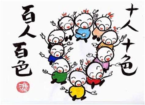 kumpulan kata kata bijak  bahasa jepang terbaru