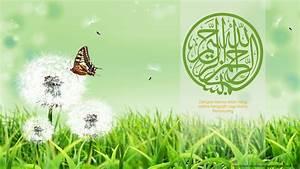 Free Islamic Wallpaper - Bismillah Calligraphy