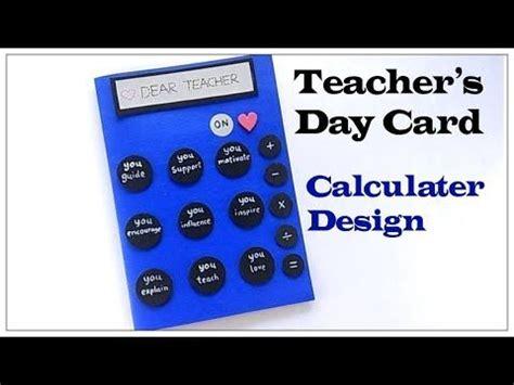 teachers day card tutorialteachers day card easy