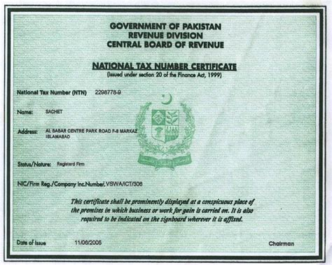 ntn certificate sachet pakistan