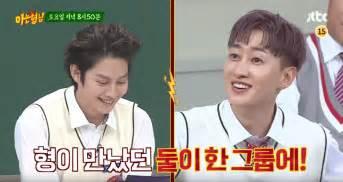 heechul dated idols group