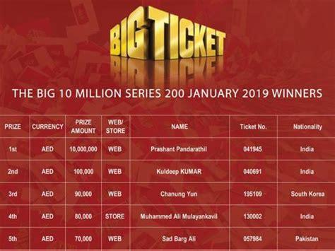 ticket bid indian expat wins dh10 million in big ticket draw