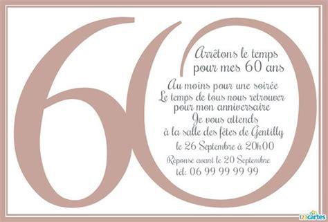 Carte D Invitation D Anniversaire 60 Ans Texte Invitation