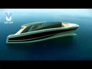 yacht-house for Bill Gates's $ 1 4 billion - YouTube