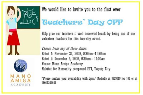 mano amiga pilipinas  invitation teachers day