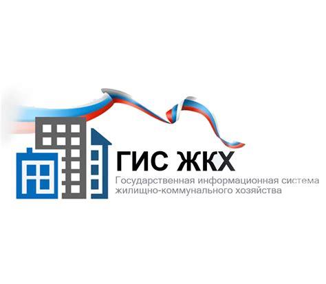 Что ждать от гис жкх в ближайшее время страница 16 форум бурмистр.ру форум о жкх управление многоквартирными домами