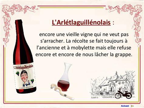 Cv Exles Francais by Crus Pour Oenophiles Passionn 233 S De Politique