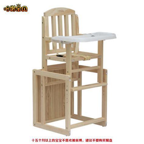 siege pour bebe pour manger multifonctionnel bois chaise haute pour l 39 alimentation