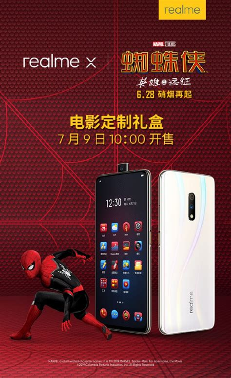 realme  spider man edition released  china noypigeeks