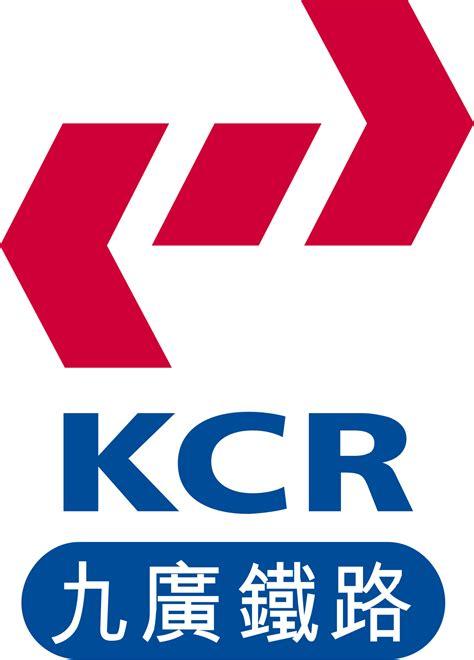 kowlooncanton railway wikipedia