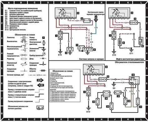 1972 250c Ignition Wiring Diagram by Mercedes W124 схемы электропроводки бортжурнал Mercedes