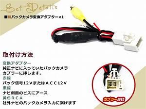 U9a5a U304f U3070 U304b U308a Nscp W62 Wiring