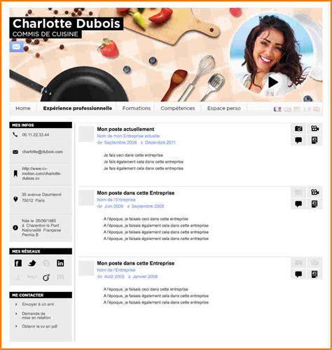 Cv Curriculum Vitae Gratuit by Cv Gratuit Cuisinier