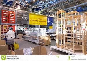 Interior Of The IKEA Samara Store Editorial Photo - Image ...