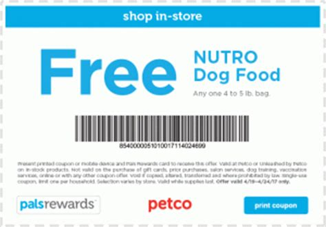 free 5 lb bag of nutro dog food at petco sweetfreestuff com