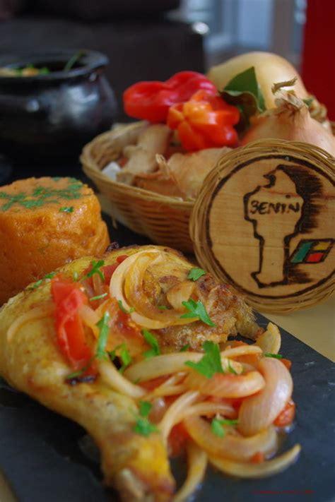 recette de cuisine beninoise amiwo poulet cooking 39 s