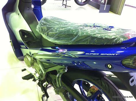 y125zr gp edition biru 70 motomalaya net berita dan ulasan dunia kereta dan motosikal dari